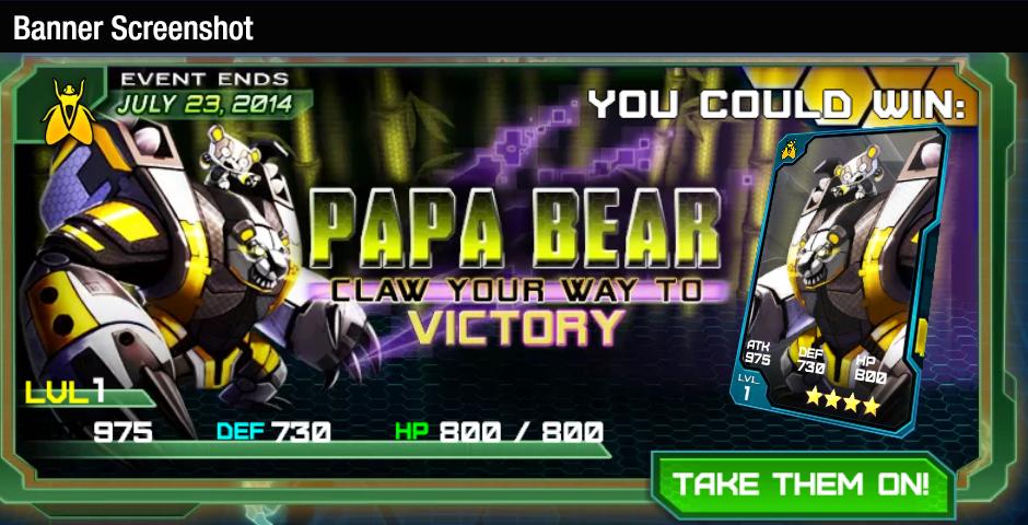 Banner Screenshot 01