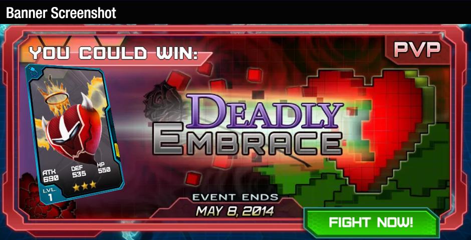Banner Screenshot 02
