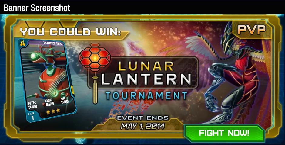 Banner Screenshot 03
